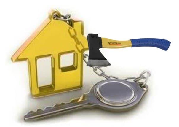 Как снять ипотеку