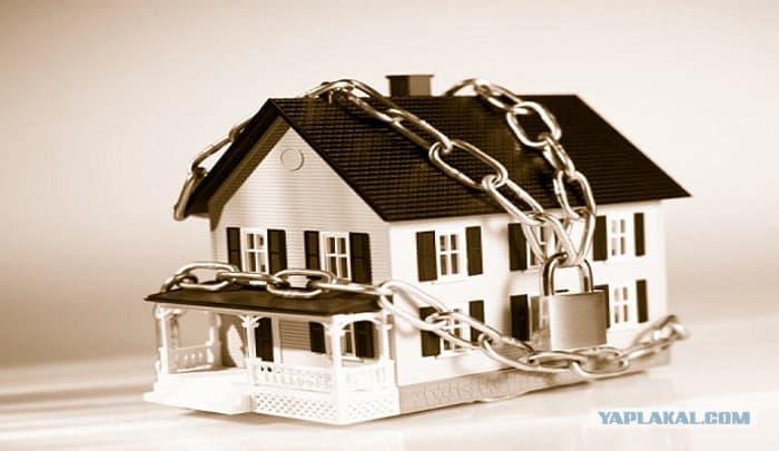 Как снять обременение с ипотеки в силу закона