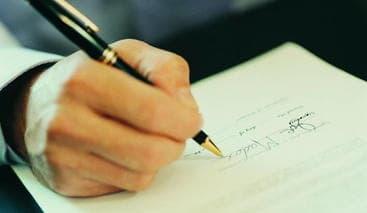 Завещательное распоряжение по вкладу в банке