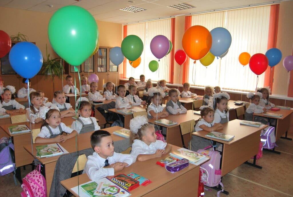 Регистрация детей по месту жительства для школы