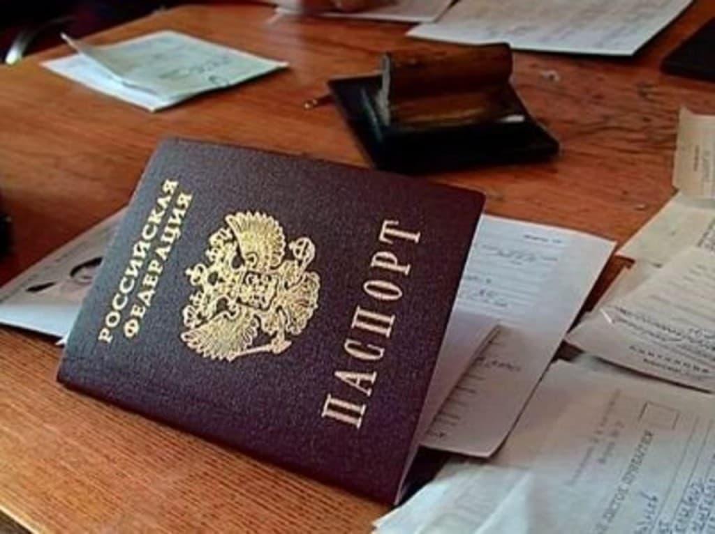Временная и постоянная регистрация по месту жительства