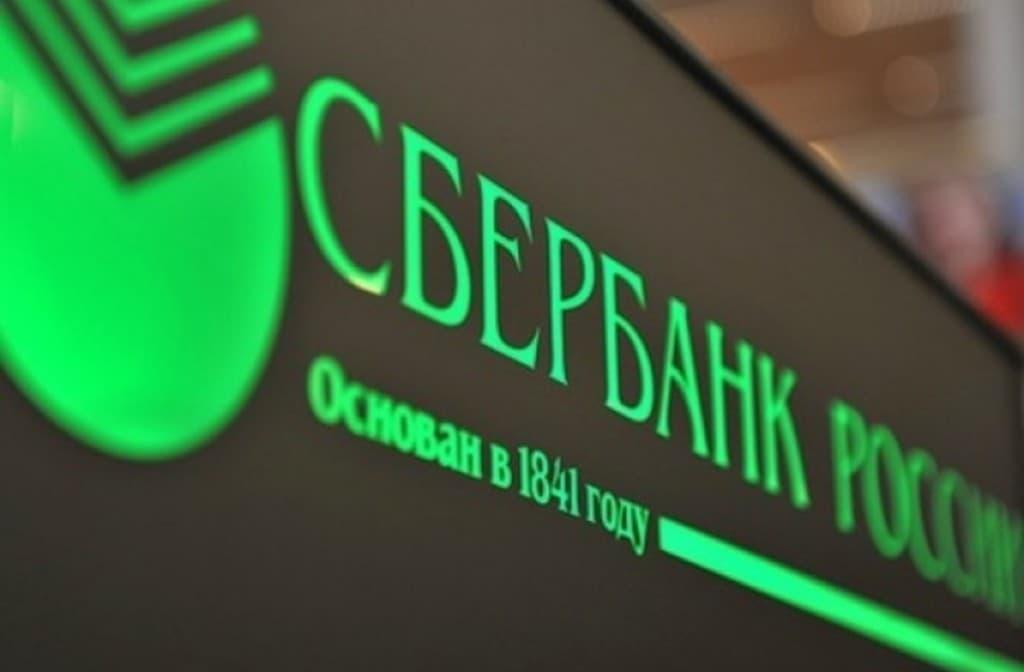 Онлайн заявка на ипотеку Cбербанк
