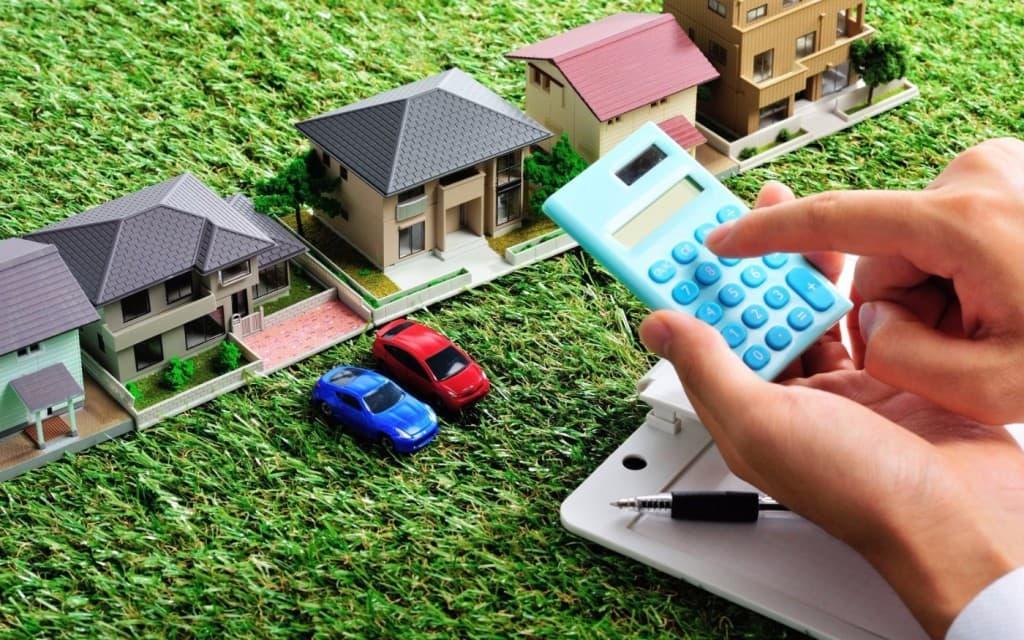 Справка о кадастровой стоимости объекта недвижимости