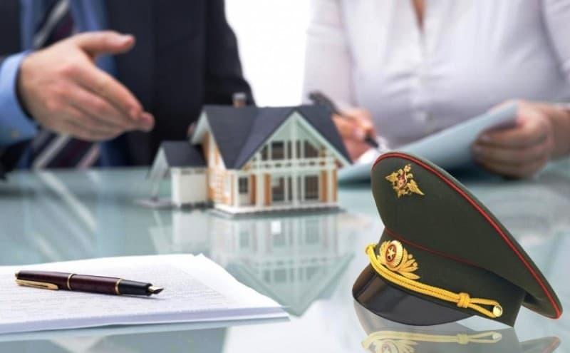 Продажа квартиры, купленной в военную ипотеку