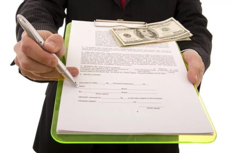 Ипотечный договор