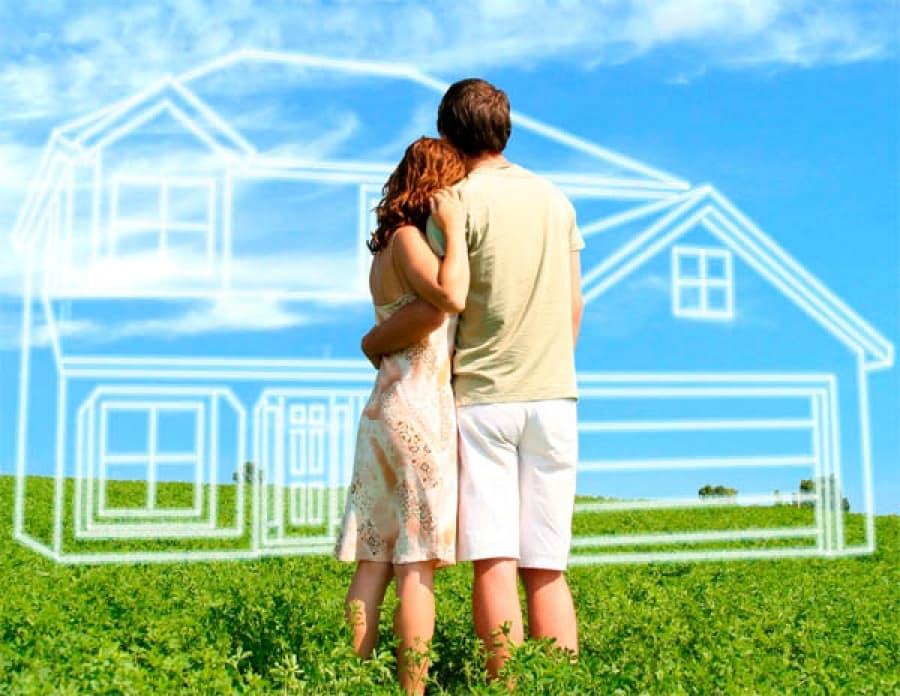 Как оформить ипотеку на земельный участок?