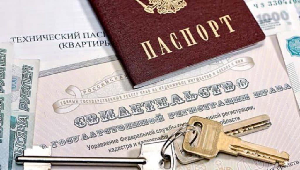 Изображение - Документы, необходимые при оценке квартиры для ипотеки dokumenty-dlya-ocenki-kvartiry-1024x582