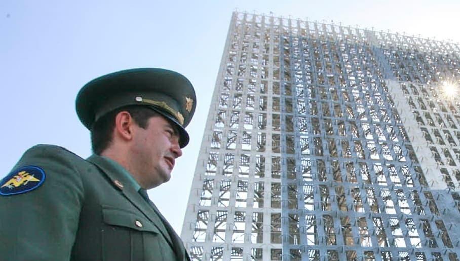 Единый реестр военнослужащих