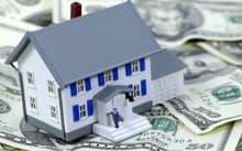 Расчёт налога на недвижимость