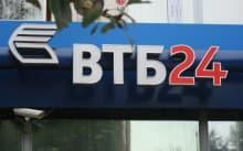Ипотека в банке ВТБ 24
