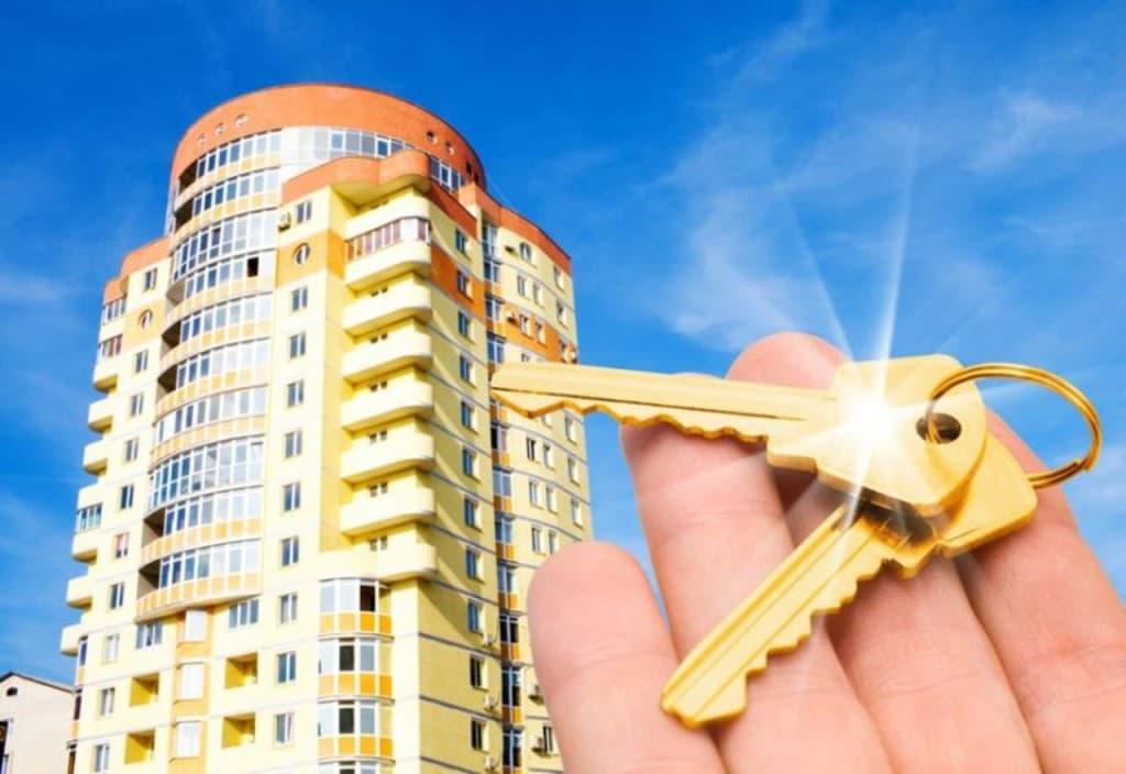 Документы для ипотеки на квартиру