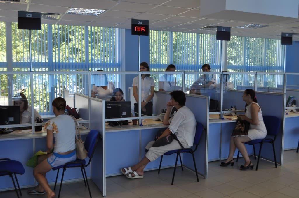 Заказ кадастрового паспорта