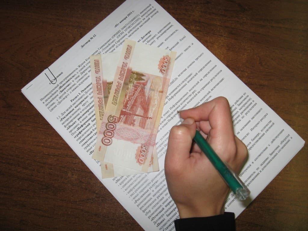 Госпошлина на регистрацию прав на недвижимость