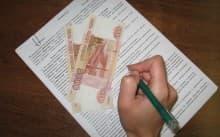 Уплата госпошлины на регистрацию прав на недвижимое имущество