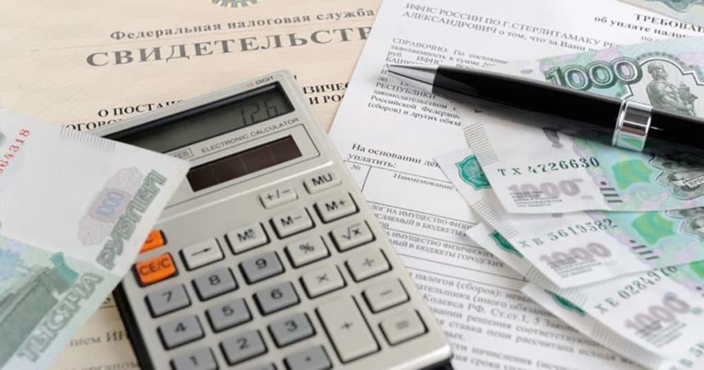 Оформление заявления на налоговый вычет
