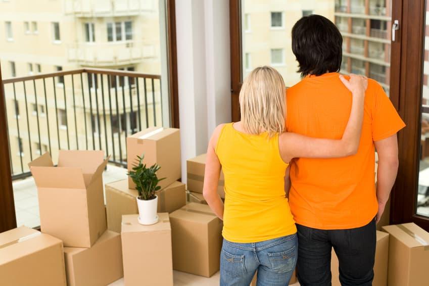 Отказ ООП на продажу квартиры