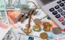 Нужно ли платить налог при продаже квартиры?