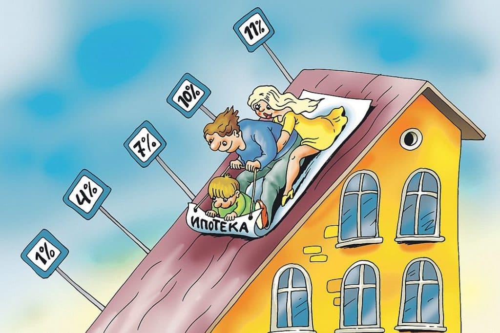Как снизить проценты по ипотеке?